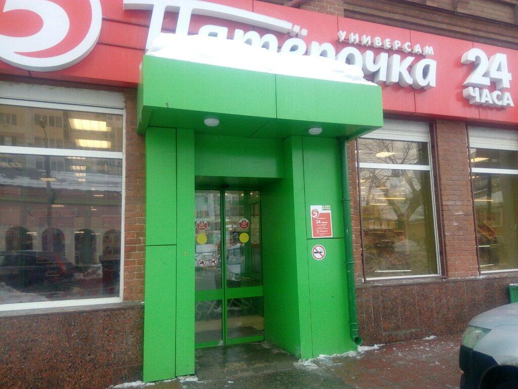 супермаркет — Пятёрочка — Самара, фото №1