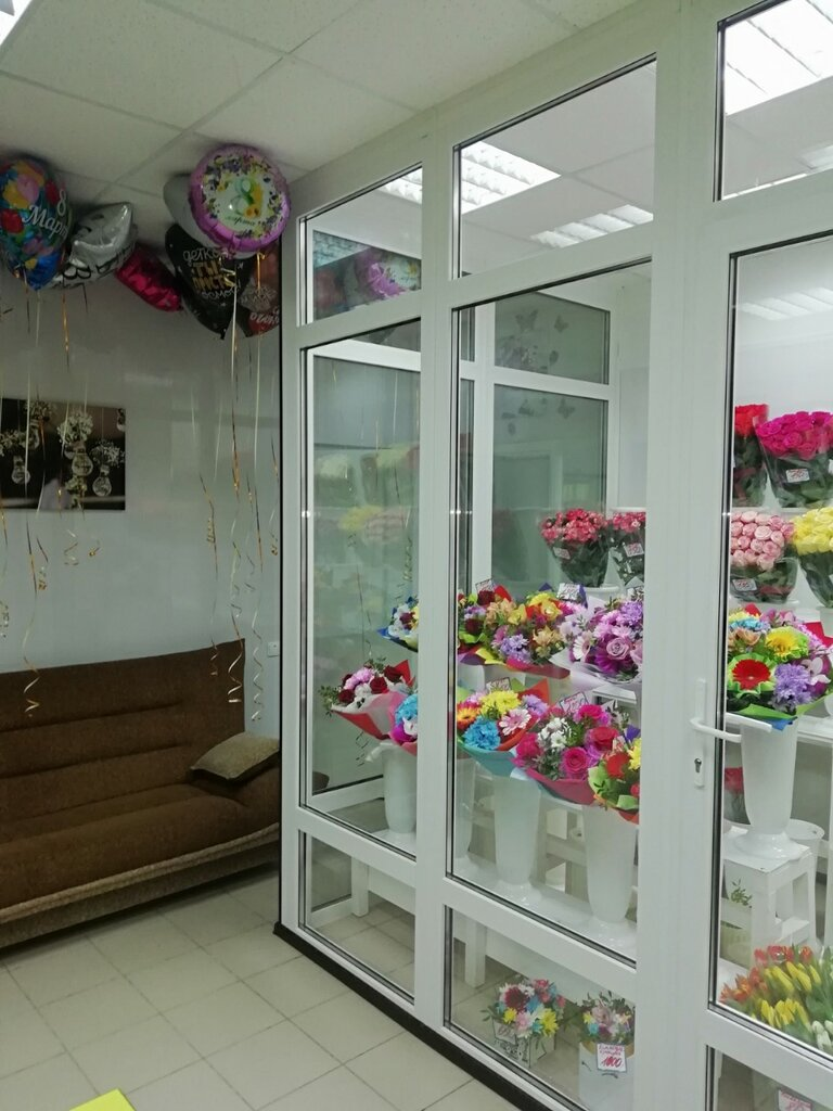 Цветочный магазин цены на цветок самара