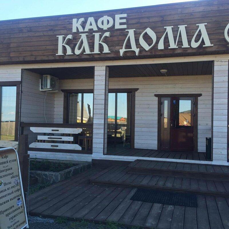 Baikal Holiday