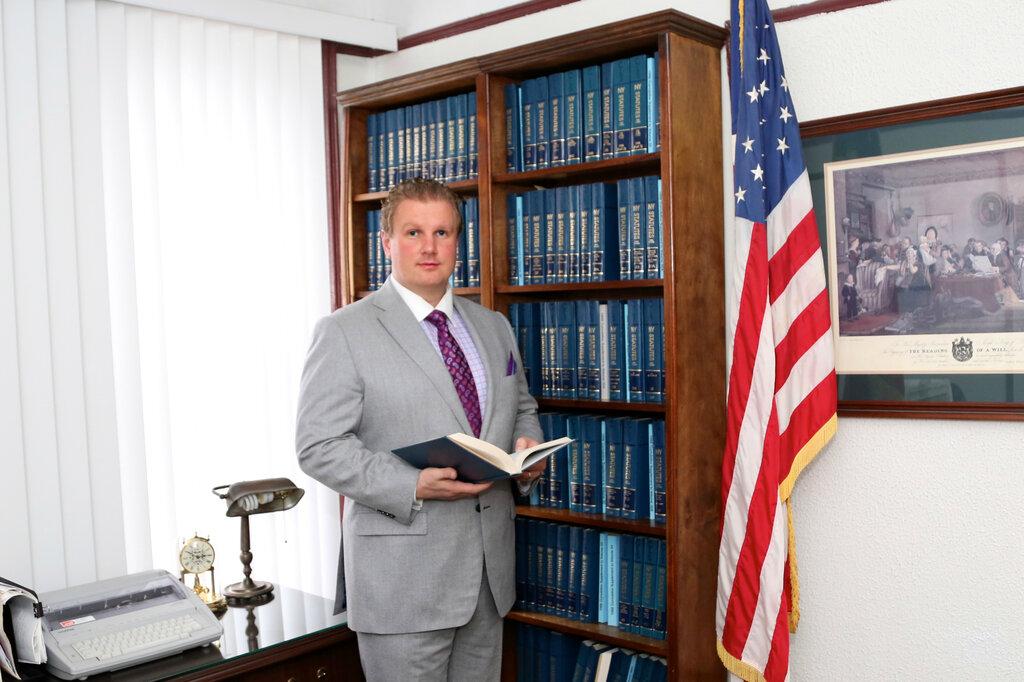 американский юрист