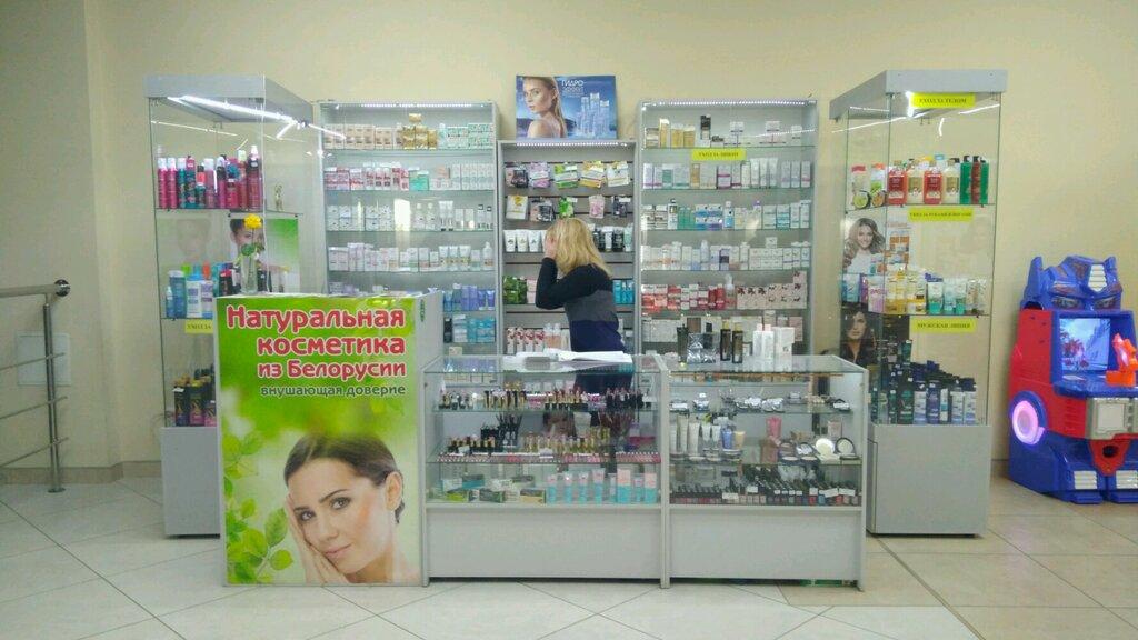 белорусская косметика купить оптом в нижнем новгороде