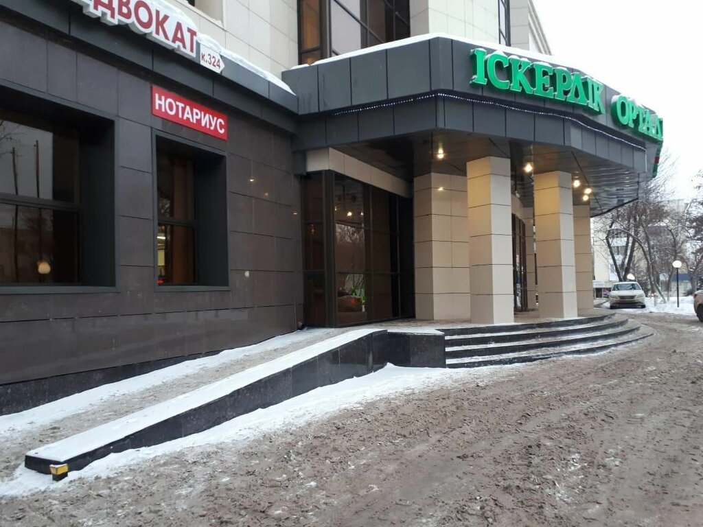 металопрокат — БВБ-Альянс — Нур-Султан (Астана), фото №1