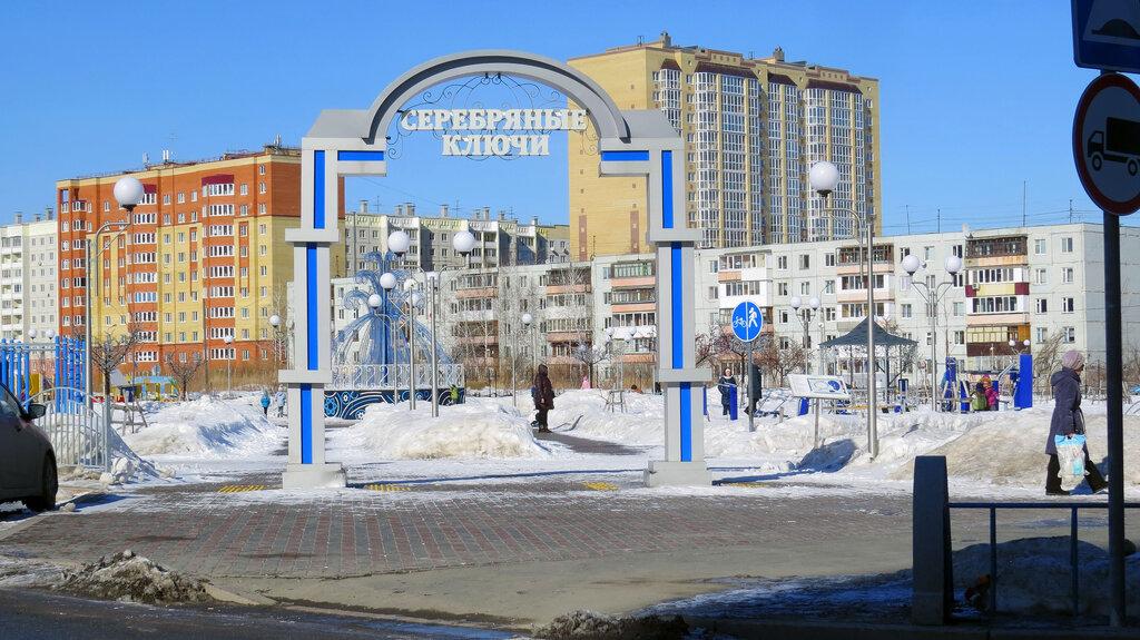 Бляди в Тюмени сквер сквер Серебряные ключи проститутки воркуте
