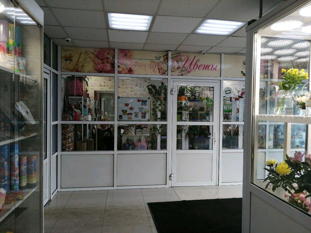 Цветов магазин, интернет-магазин цветов в иркутске