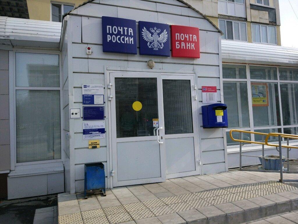 почтовое отделение — Отделение почтовой связи Тюмень 625051 — Тюмень, фото №1