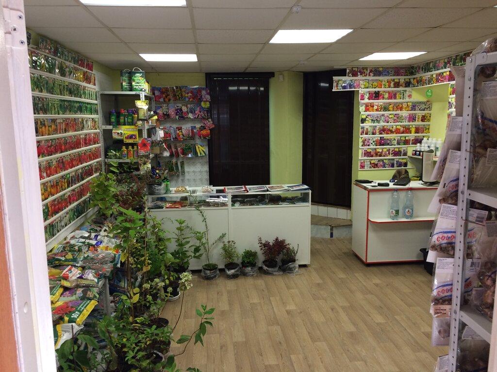 магазин для садоводов — Мой сад — Ростов-на-Дону, фото №5