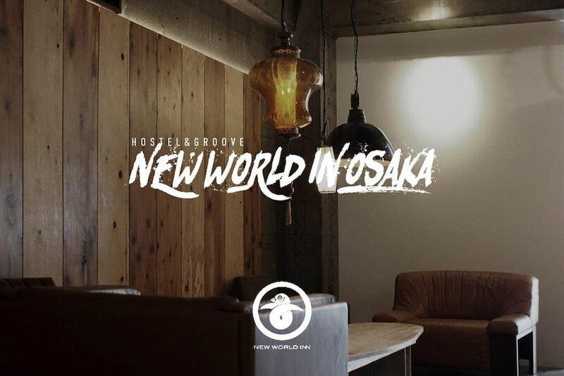 New World Inn - Hostel