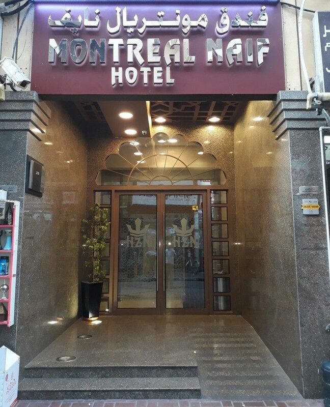 Montreal Naif Hotel
