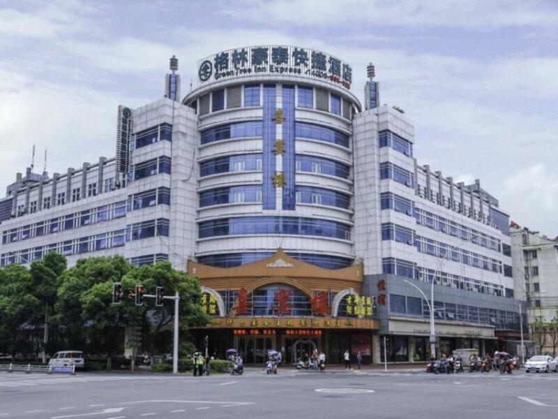 GreenTree Inn Chizhou Changjiang Middle Road Shangzhidu Commerce Square Express Hotel