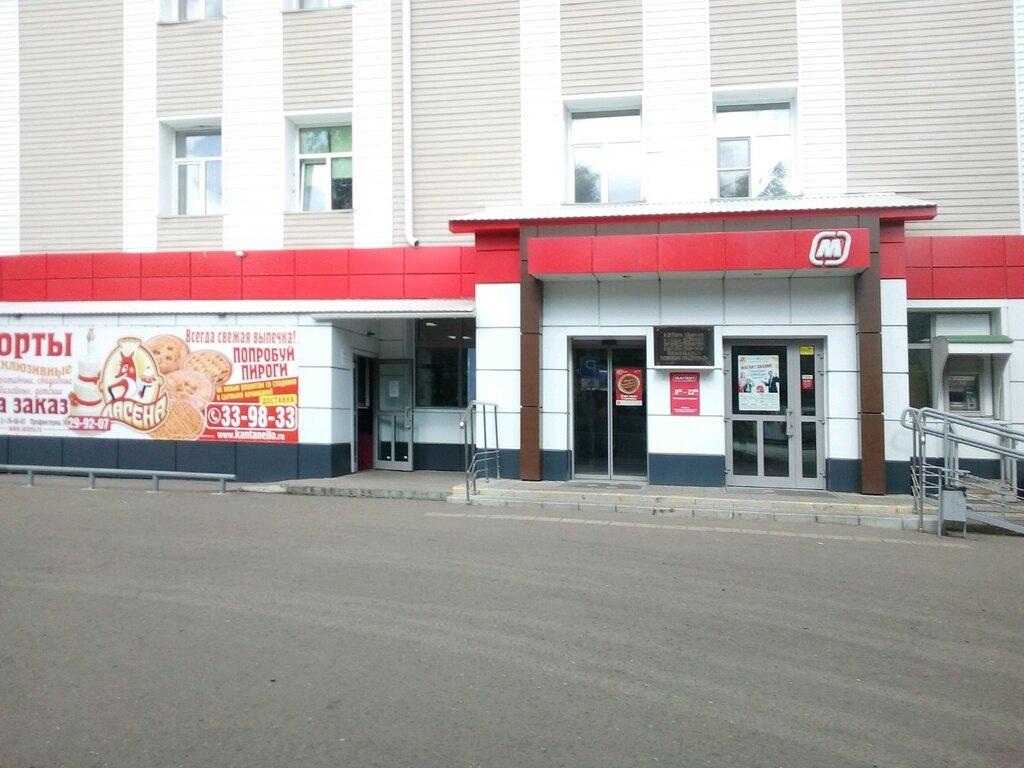 фото на магнит омск интернет-магазине мегафлаг можно