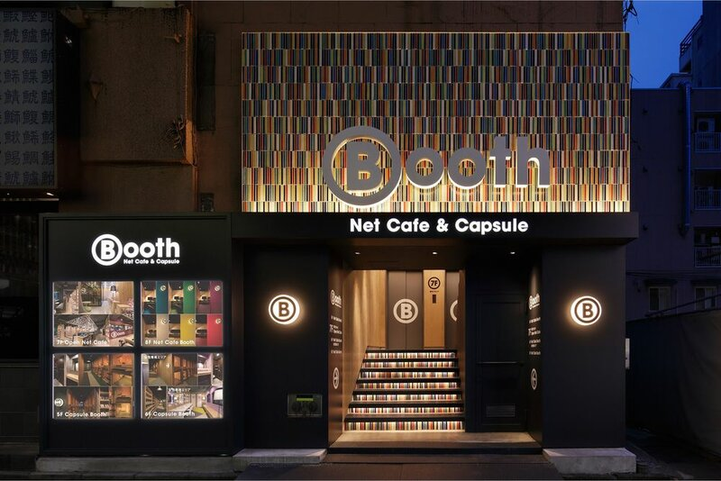 Booth Net Cafe & Capsule