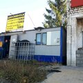 Шиномонтаж, Услуги шиномонтажа в Городском округе Белгород
