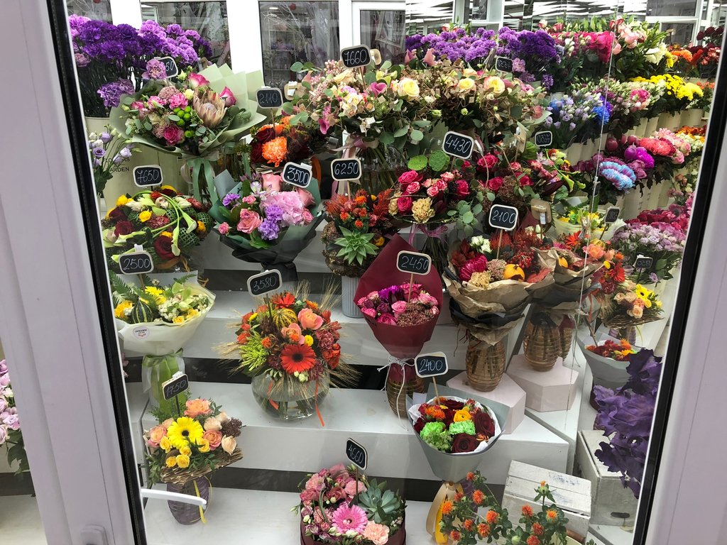 Орхидей магазин цветов киев на луговой, сирень букет фото