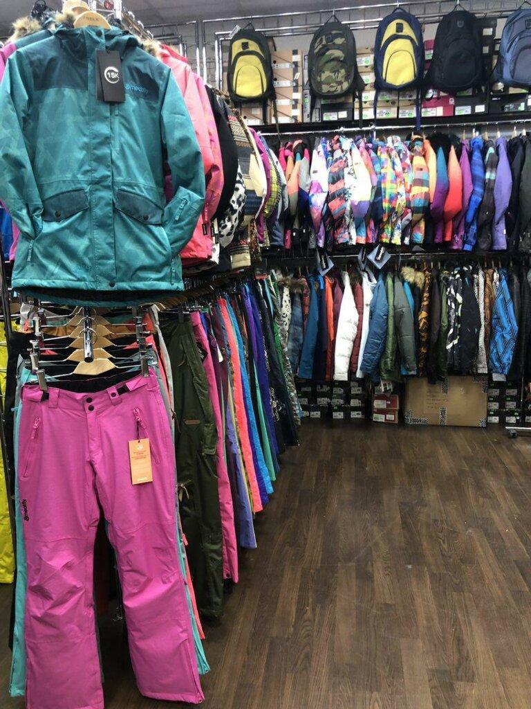 5cc0196af9106 спортивная одежда и обувь — Магазин сноубордической одежды Позитив —  Москва, фото №2