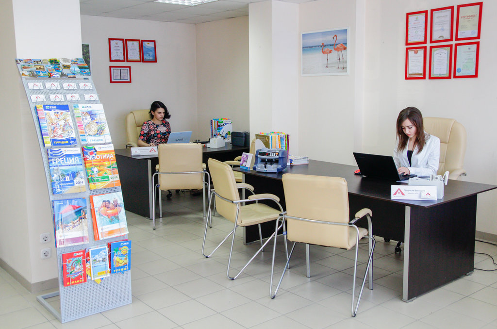 турагентство — Туристическое агентство А — Минск, фото №4