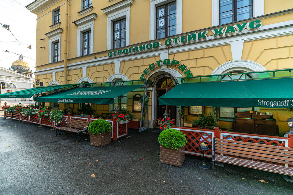 restaurant — Stroganov Steyk Khaus — Saint Petersburg, фото №5