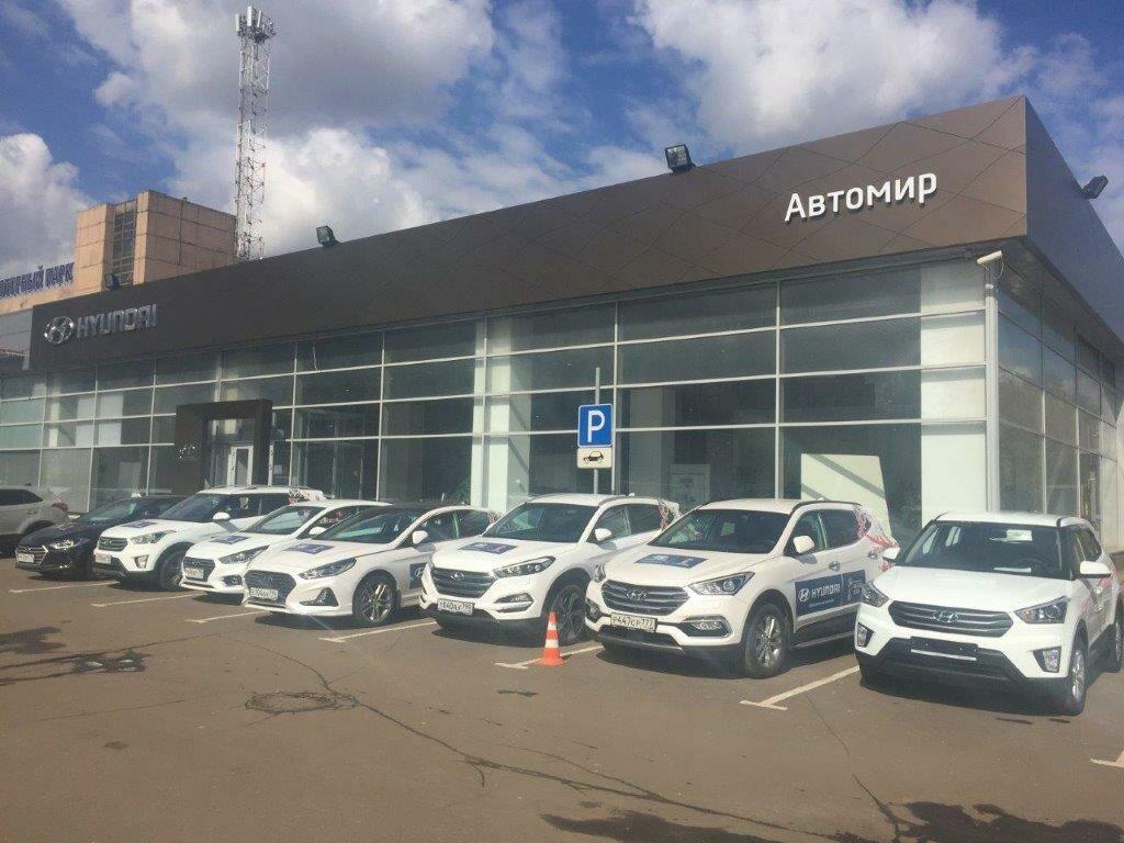 неофициальные автосалоны москвы