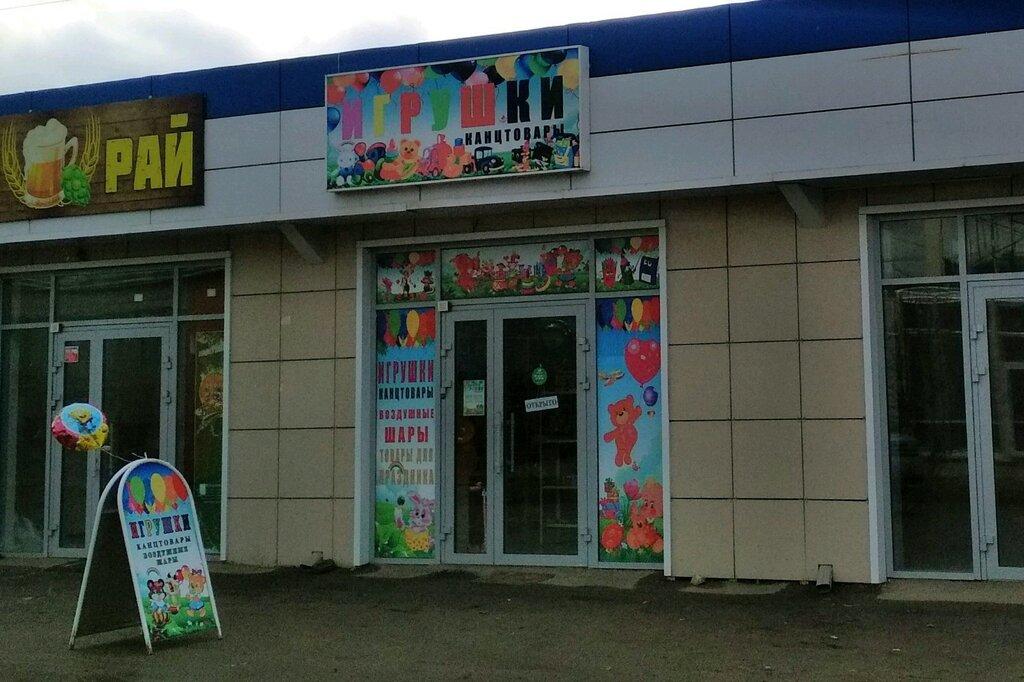 варится мясо, фасад магазина канцтоваров фото сегодня приготовила картинки