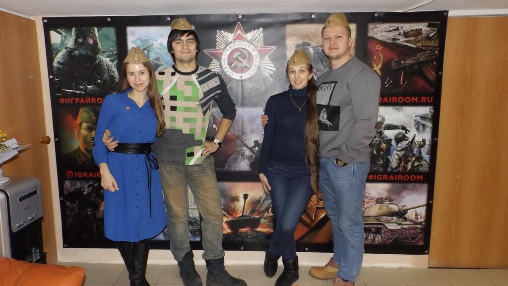 квесты — ИграйRoom — Санкт-Петербург, фото №5