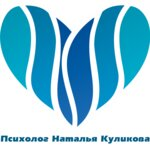 Логотип Психолог Наталья Куликова