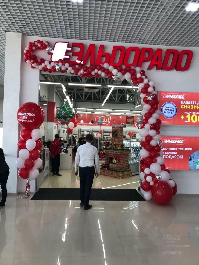 13dab3646e0 магазин бытовой техники — Эльдорадо — Симферополь