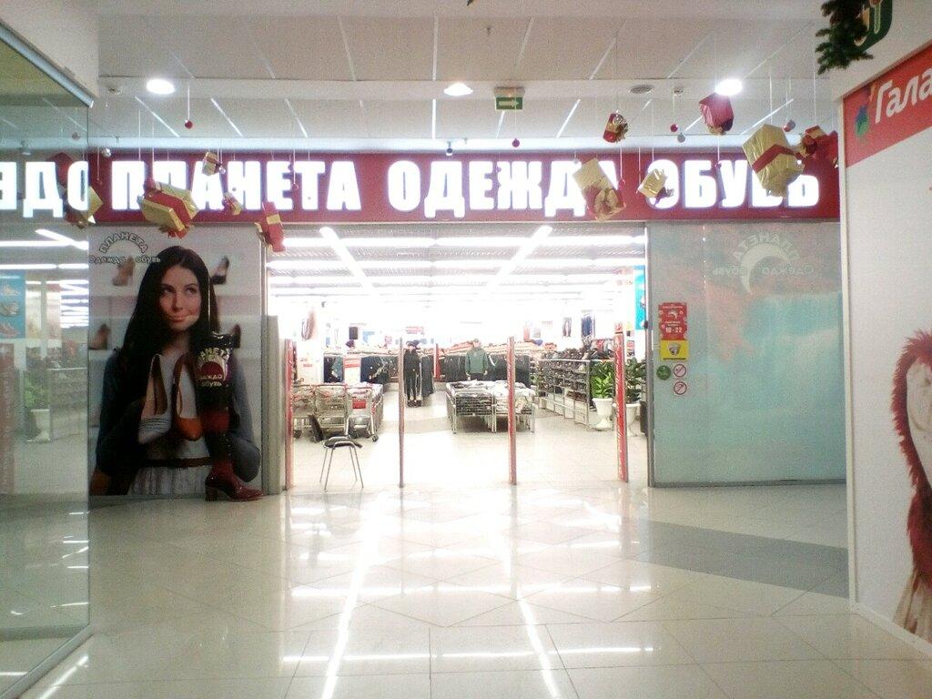 6146de9c2 Планета Одежда Обувь - магазин одежды, метро Дубравная, Казань ...