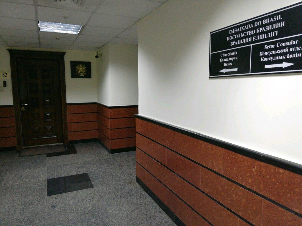 посольство, консульство — Посольство Бразилии — Нур-Султан (Астана), фото №1