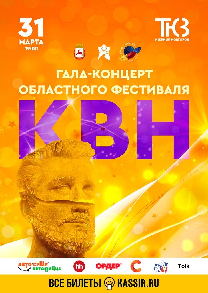 студия графического дизайна — Толк — Нижний Новгород, фото №4