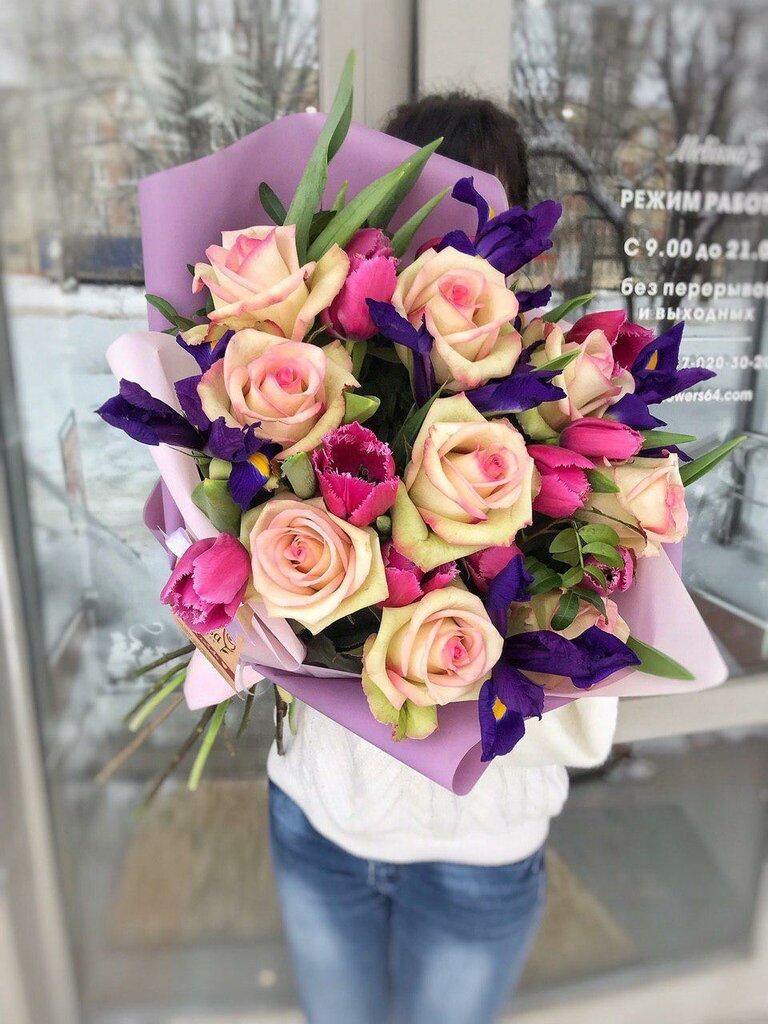 Доставка цветов по балаково, цветы