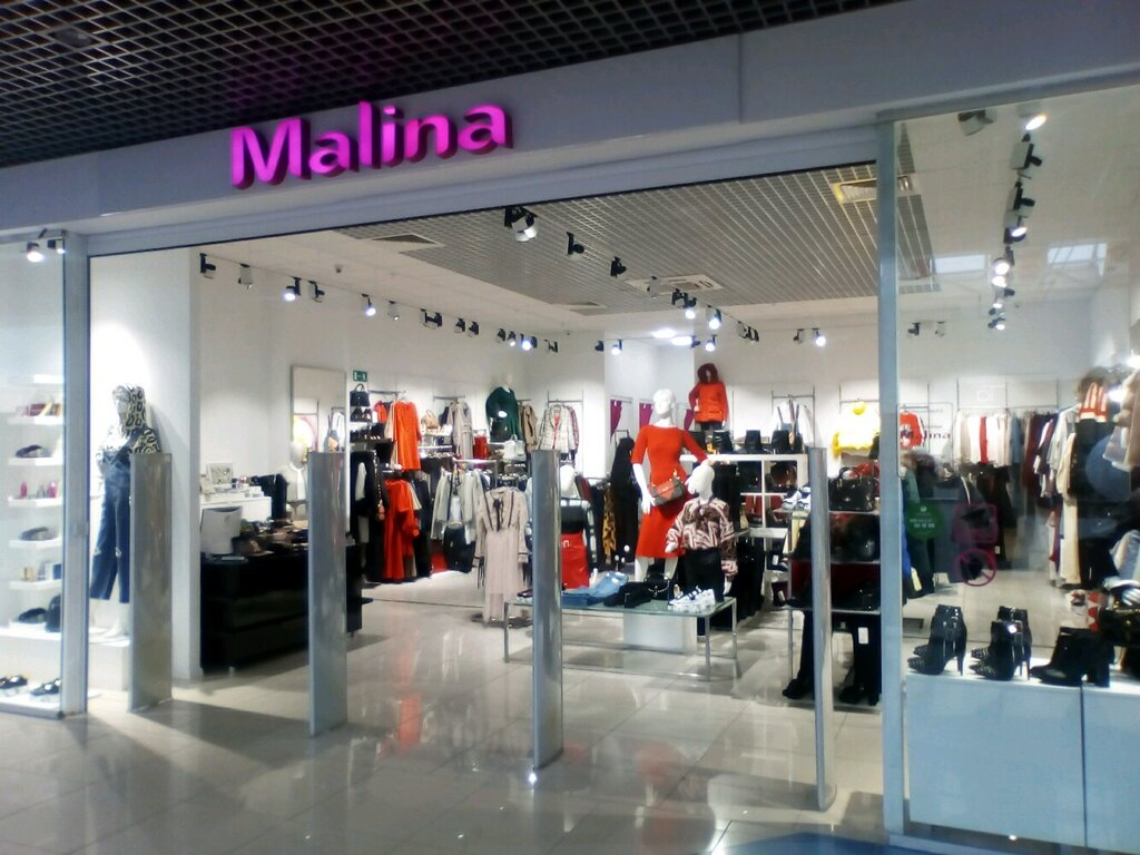 Магазин Малина Волгоград