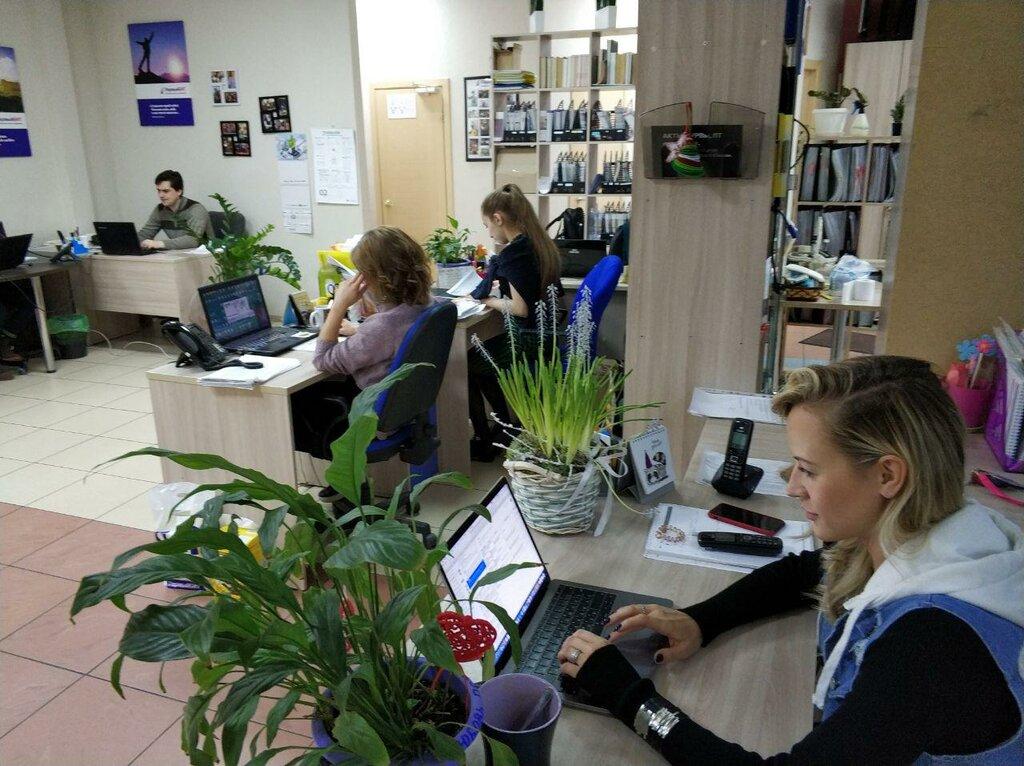 IT-компания — 1С: Первый Бит — Челябинск, фото №9