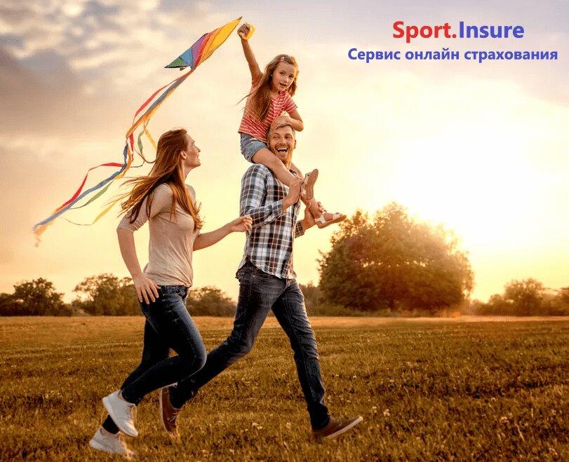 страховая компания — SportInsure — Санкт-Петербург, фото №1