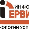 Информ Сервис, Услуги бухгалтера в Чусовском районе