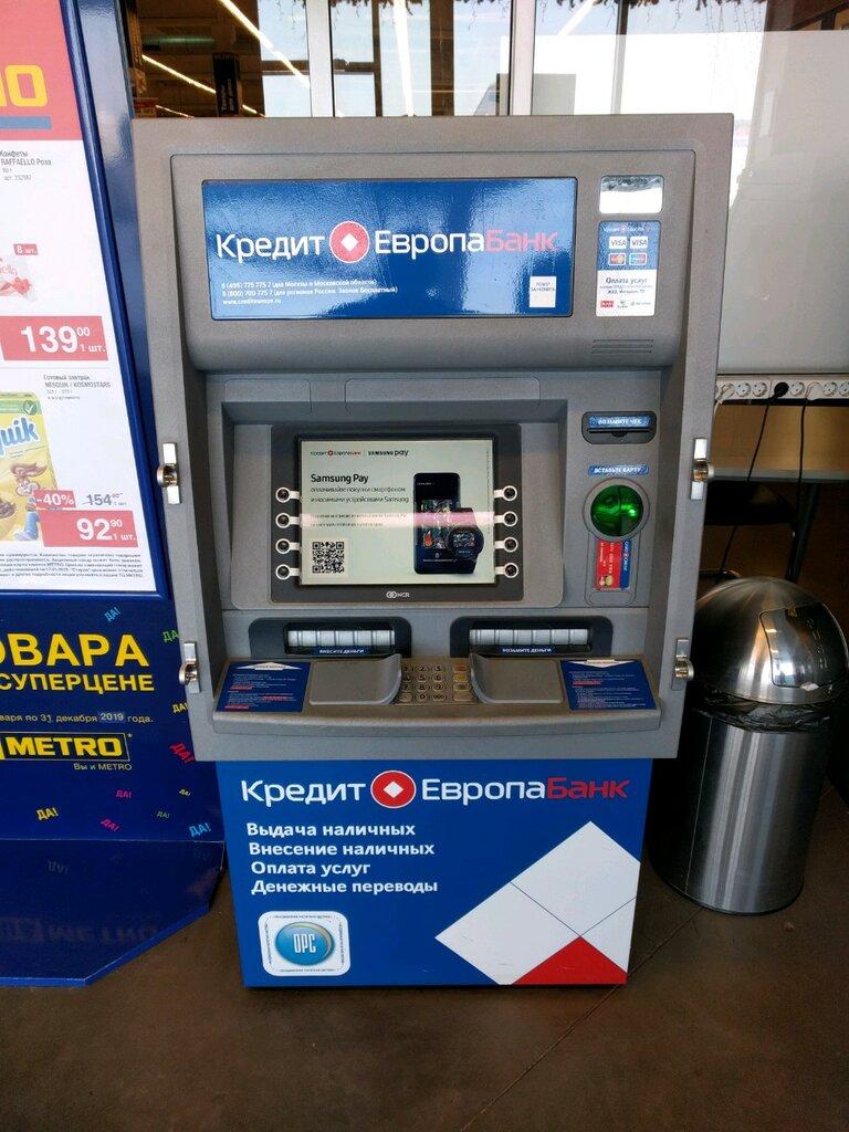 кредит европа банк екатеринбург адреса банкоматов прием денег