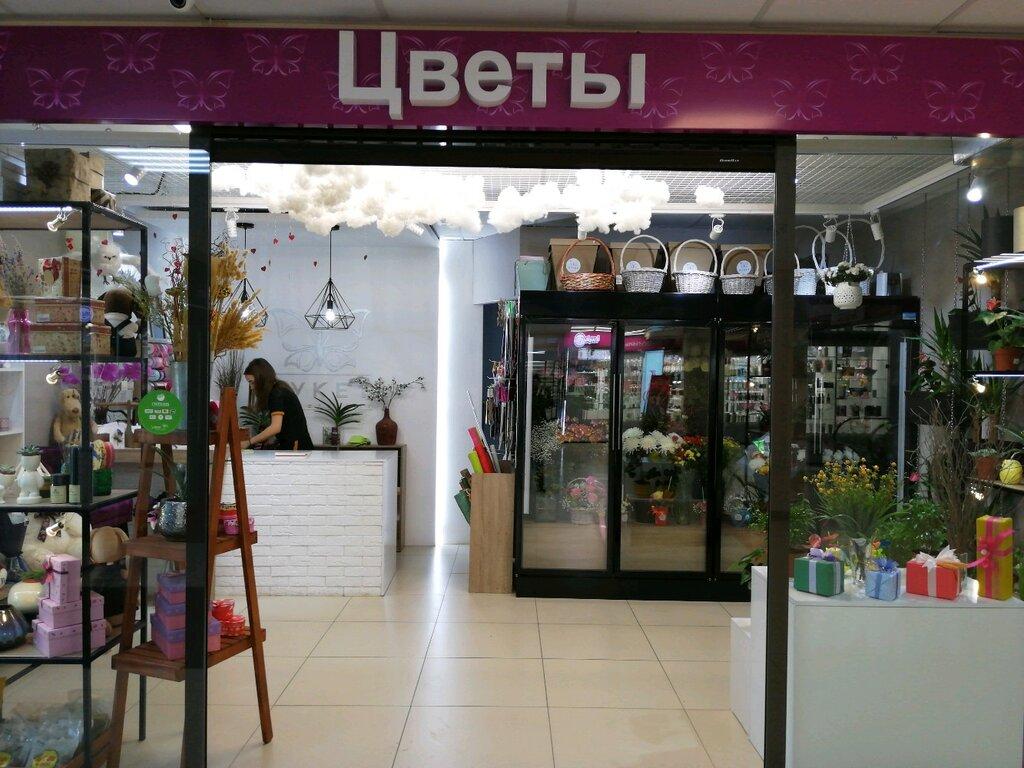 Рай магазин цветов иркутск