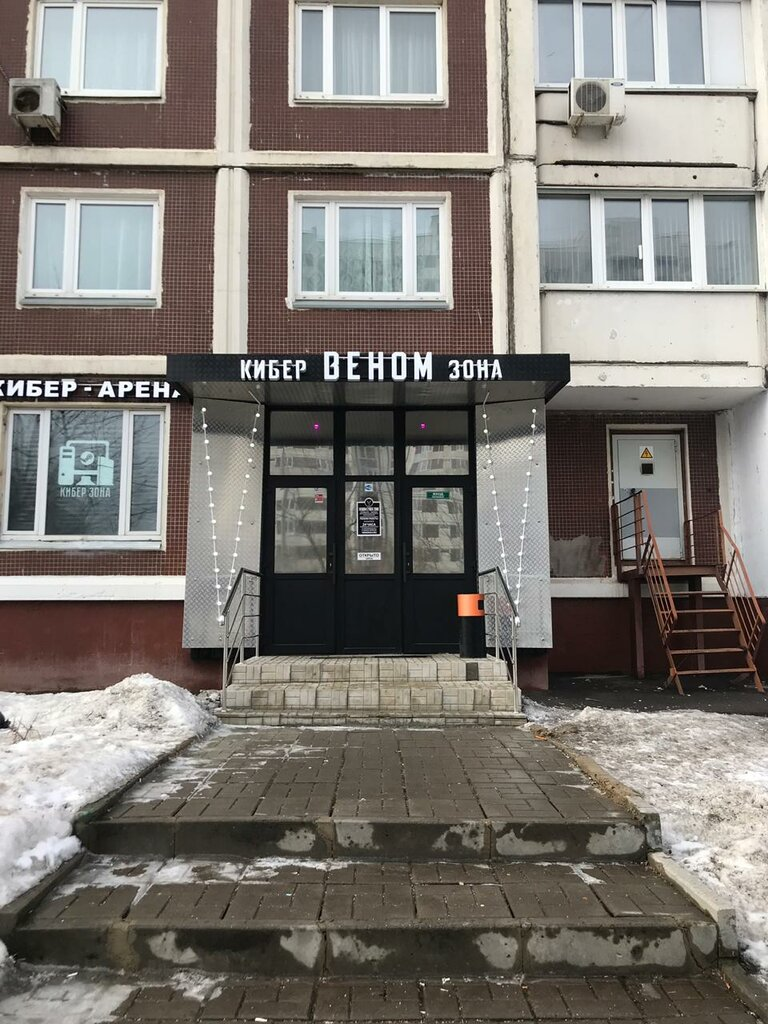 интернет-кафе — Веном Кибер Зона VR — Москва, фото №3