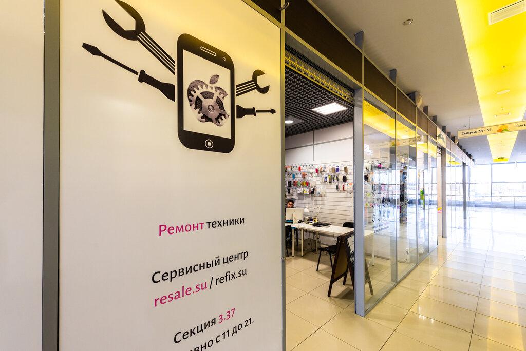 ремонт телефонов — ReSale — Санкт‑Петербург, фото №1