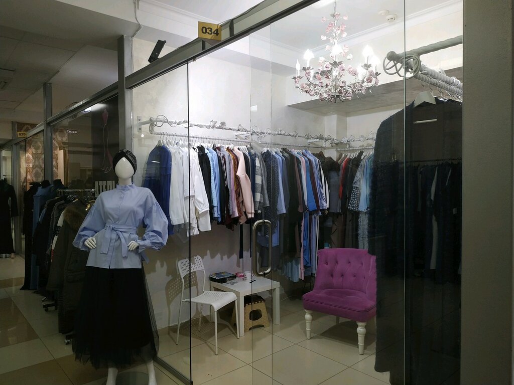 магазин эконом в махачкале фото товара девушкам желающим стать