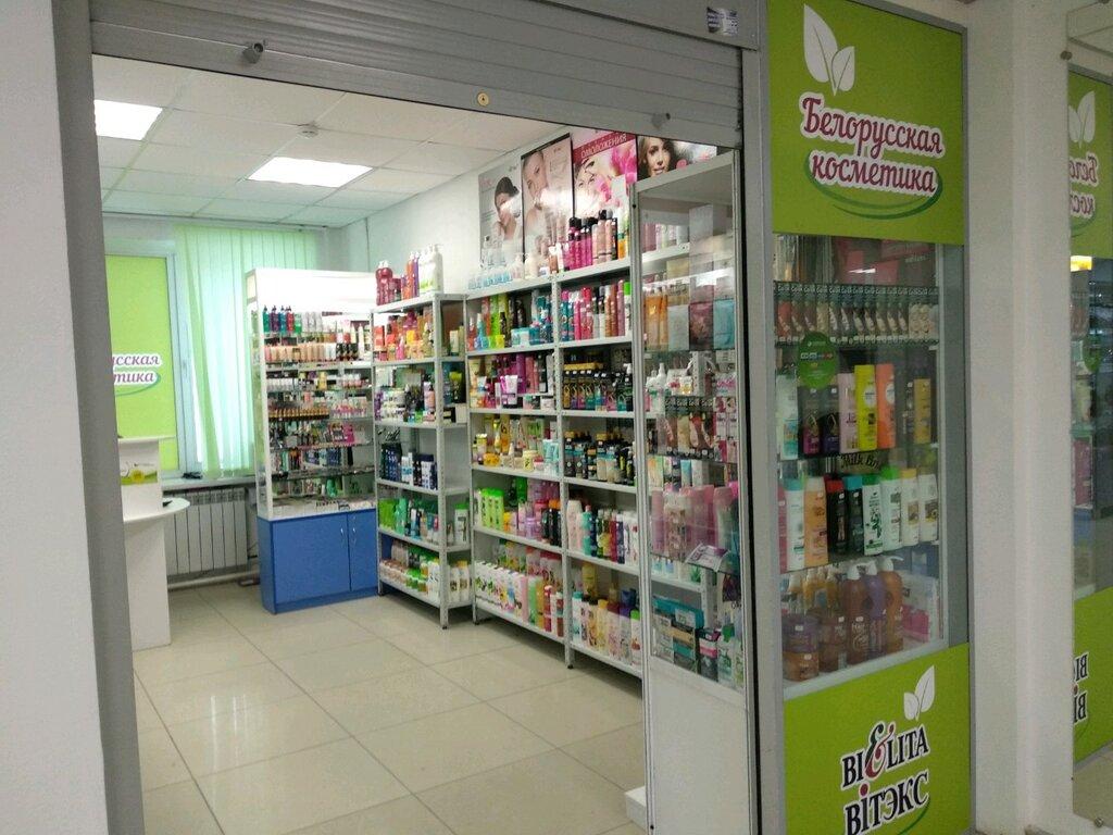 Белорусская косметика в перми купить невская косметика где купить екатеринбург