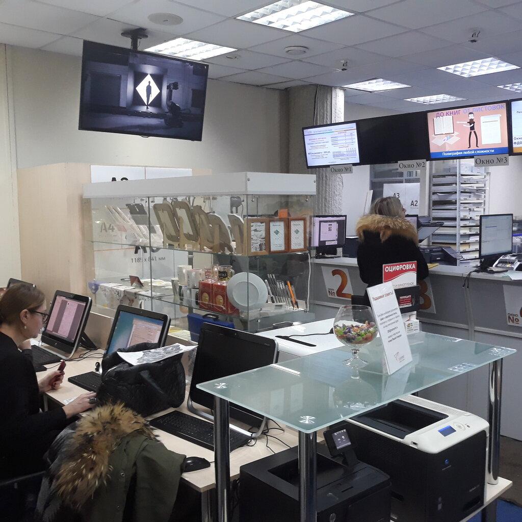 копировальный центр — МДМПринт — Москва, фото №8