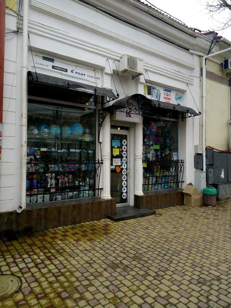 Фото улица горького симферополь