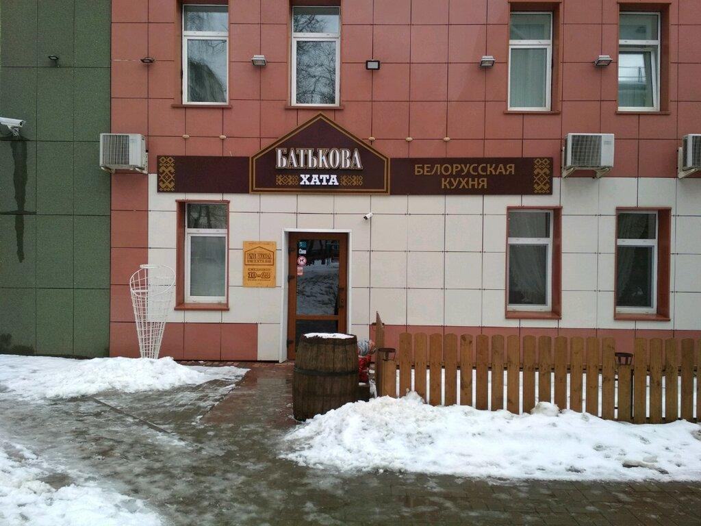 кафе — Батькова хата — Витебск, фото №1