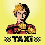 Таксопарк Свобода