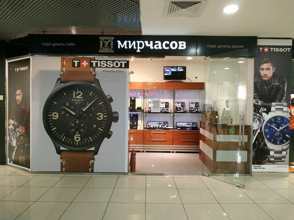 Магазин Часов В Махачкале