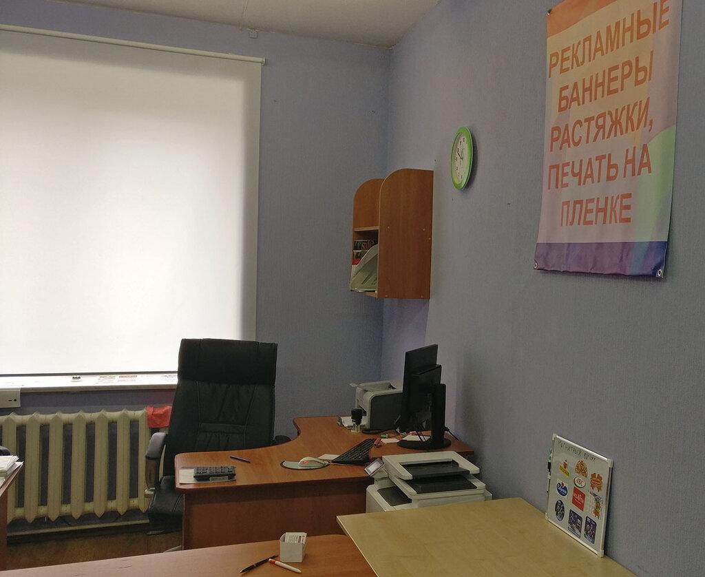 маркировка товаров, штриховое кодирование — Стикерпринт — Минск, фото №2