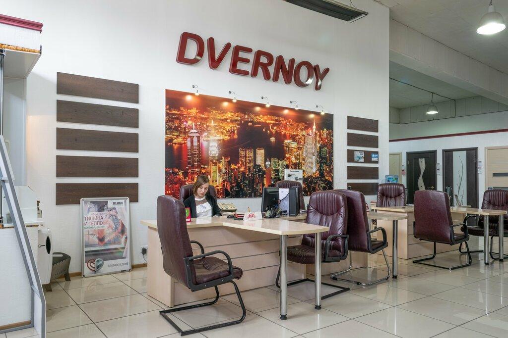 двери — Dvernoy — Бийск, фото №1