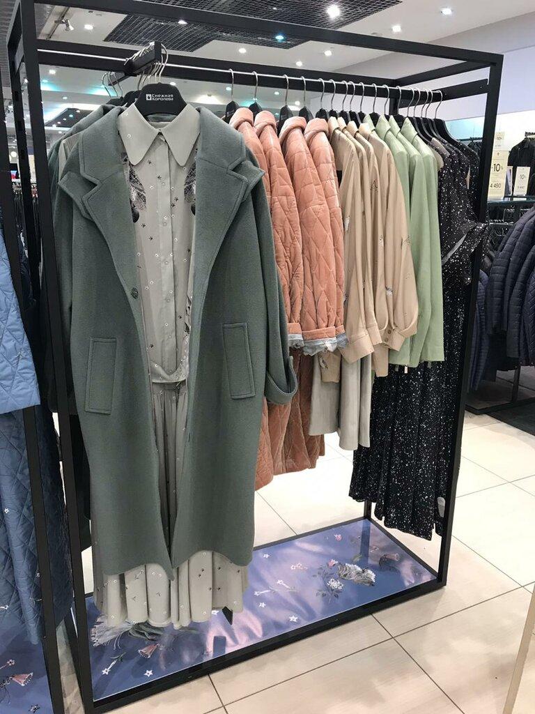 Королева Магазин Одежды Каталог