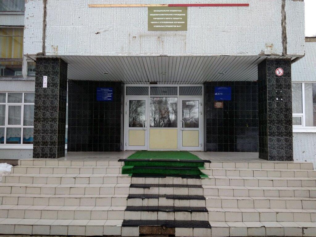 модельное агенство тольятти