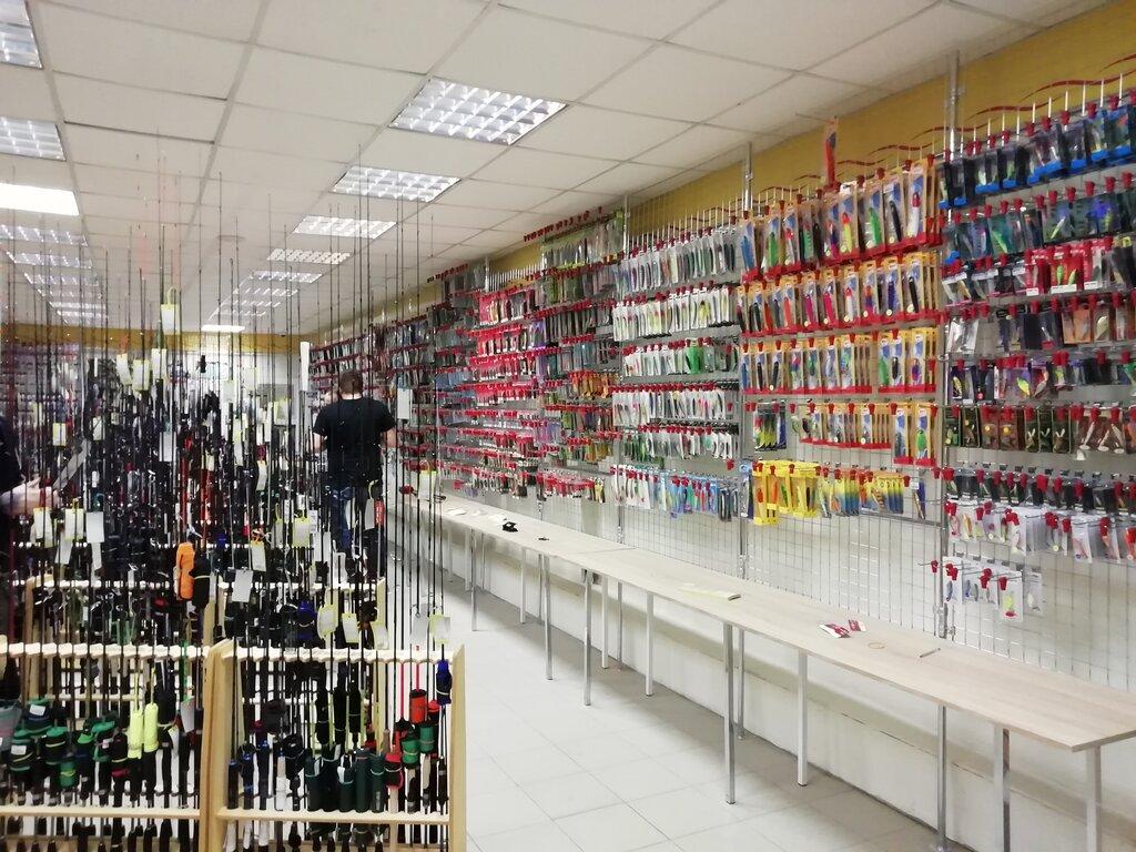 F Магазин Рыболовных Товаров
