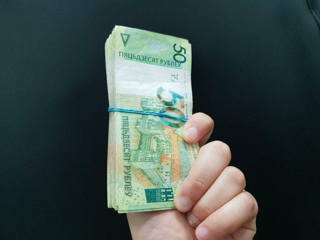 средневзвешенное значение потребительских займов